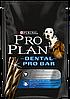 PRO PLAN® DENTAL PRO BAR для взрослых собак для поддержания здоровья полости рта