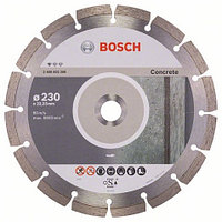 Алмазный диск Professional for Concrete230-22,23