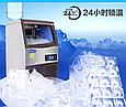Льдогенератор кубиковый лед, фото 7