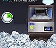 Льдогенератор кубиковый лед, фото 8