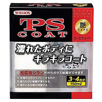 Willson PS-Coat