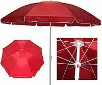 Зонт пляжный диаметр 2 м, мод.600BR (красный)