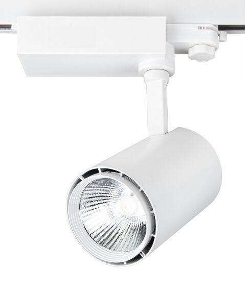Трековый светодиодный светильник LD-30W  СОВ-диод
