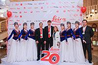 Празднование 20-летия Leica Geosystems в РК. Астана