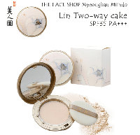 Пудра для лица Myeonghan Miindo Lin Two-way cake,SPF 35 PA+++,12гр(01,02)