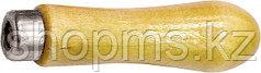 Ручка для напильника 200 мм, деревянная// Россия