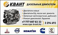 Дизельные двигатели Caterpillar, Cummins, Komatsu, Deutz, MTU, Perkins, Yanmar