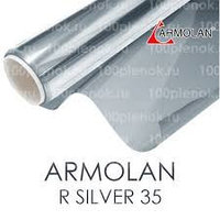 Тонировка Зеркальной Пленкой R Silver 35