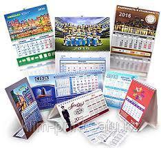 Срочное изготовление календарей