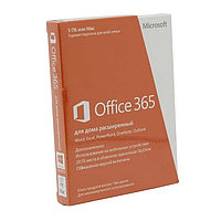 Microsoft Office 365 Home 32/64 RU Sub 1YR KZ Only EM Mdls No Skype P2 (6GQ-00178)