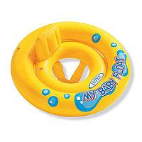 Надувной круг детский для плавания