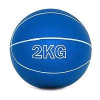 Медбол (медицинский мяч) 2 кг