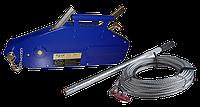 Лебедка мех. ZNL-3200, 3.2 т, c канатом 20 м (КНР усиленная)