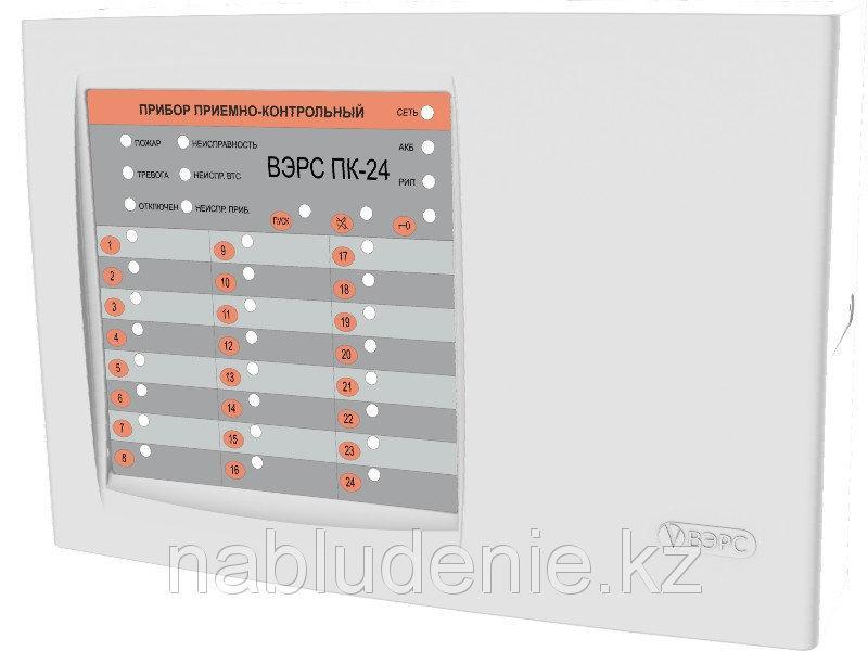 ВЭРС-ПК24П версия 3.2