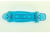 Пенни борд 22 Прозрачный Синий с светящимися колесами, фото 1