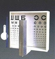 Осветитель таблиц Сивцева (Аппарат Ротта)