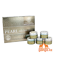 "Набор для лица ""Жемчуг"" (Pearl Shine Facial Kit KHADI), 5 шт * 15 г."