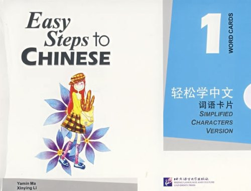Easy Steps to Chinese. Том 1. Карточки со словами