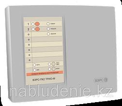 ВЭРС-ПК2 ТРИО-М прибор GSM-сигнализации