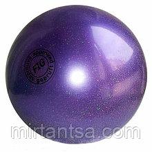 Мяч 16 диаметр
