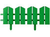 "Бордюр декоративный GRINDA ""ЛЕТНИЙ САД"", 16х300 см, зеленый"