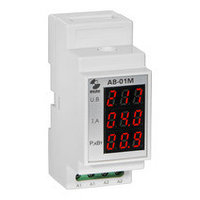 Ампер вольтметр - индикатор однофазный АВ-01М