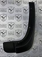 Брызговик передний правый Lifan X60