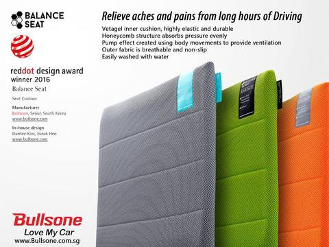 Переносная подушка для сидения (Balance seat)
