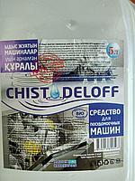 Жидкое моющее средство для промышленных посудомоечных машин 10л.