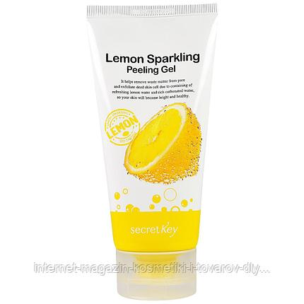 Пилинг-скатка с экстрактом лимона и лимонным соком, Lemon Sparkling Peeling Gel, Secret Key, 120мл, фото 2