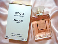 Coco Mademoiselle Parfum Chanel