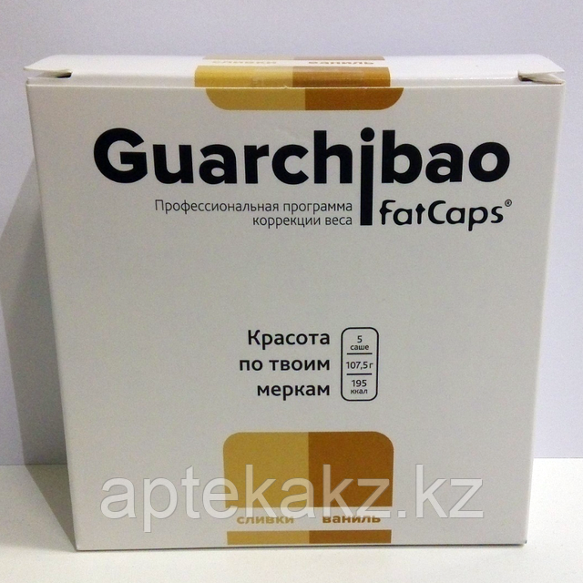 Программа похудения GUARCHIBAO FatCaps (РИА Панда)