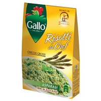 Riso Gallo Risotto Pronto со спаржей, 175 гр