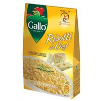 Riso Gallo Risotto Pronto 4 сыра, 175 гр