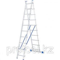 Лестница, 2 х 10 ступеней, алюминиевая, двухсекционная // СИБРТЕХ // Pоссия