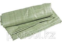 Мешок для строительного мусора, 95 х 55 см// Р