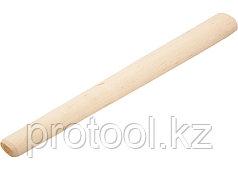 Рукоятка для молотка, 400 мм, деревянная// Россия