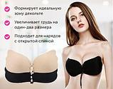 Бюстгальтер невидимка Fly Bra ( Freebra), фото 4