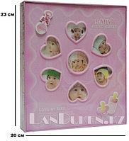 Детский фотоальбом для девочек «Love my baby» (розовый 80 фото)