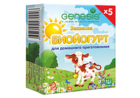 Закваска БиоЙогурт (GENESIS) (5 пакетов)