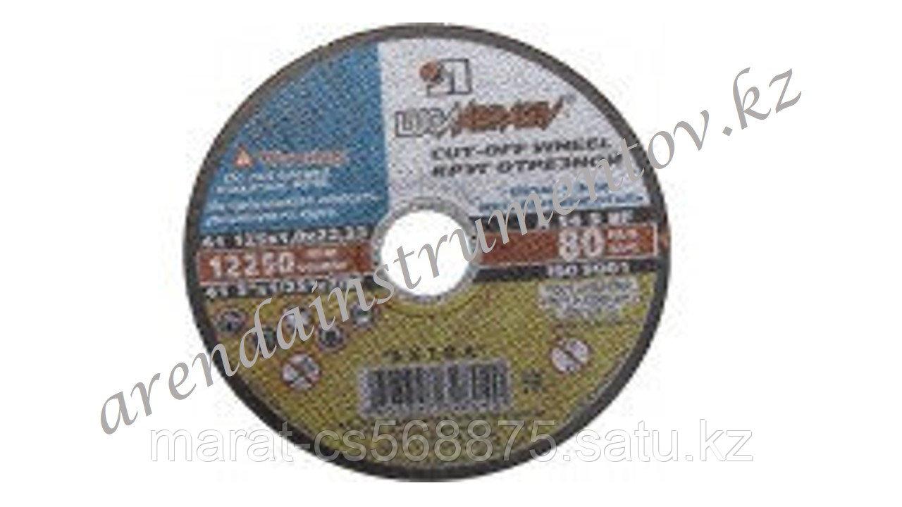 Продажа Отрезного диска по Металлу