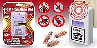 Ультразвуковой отпугиватель насекомых и грызунов RIDDEX (ОРИГИНАЛ)