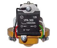 Система зарядки 2-х аккумуляторов 300А