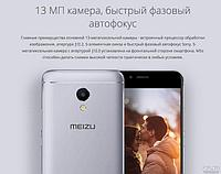 Смартфон Meizu M5s 32gb new