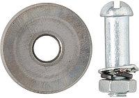 Ролик режущий для плиткореза 22,0 * 10,5 * 2,0 мм МТХ 87670 (002)