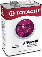 Трансмиссионное масло Totachi ATF Dex-III 4 литра