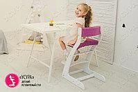 Растущий стул Усура Белый, фото 3