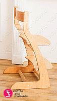 Растущий стул Усура Древесный, фото 2