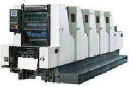 Листовая офсетная печатная машина формата А3+ GRONHI 525