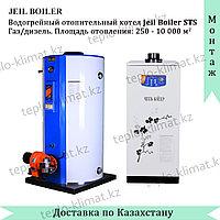 Двухконтурный дизельный котел Jeil Boiler STS-10 000